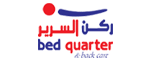 bed quarter Logo