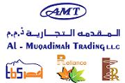 Al Muqadimah Trading Logo